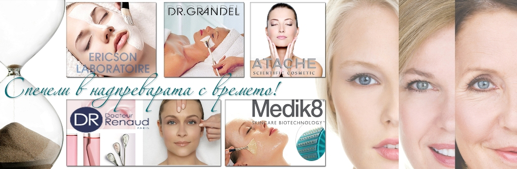 Медицинска козметика от Борекс
